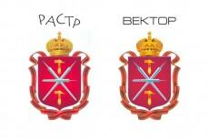 Рисую логотипы 20 - kwork.ru