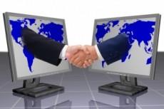 Размещу вашу компанию в рейтингах и каталогах компаний 28 - kwork.ru