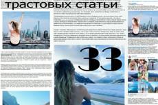 Ссылки из профилей WEB 2.0. Зарубежные источники 28 - kwork.ru