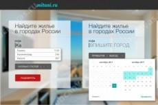 Современный дизайн сайта 36 - kwork.ru