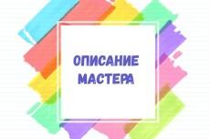 Напишу 2 информационных текста 12 - kwork.ru