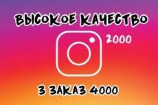 31 вечная ссылка с суммарным Тиц более 200000 + 170000 11 - kwork.ru