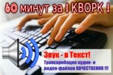 Ретушь старых, порванных, выцветших фотографий 29 - kwork.ru
