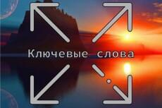 Составлю тест на любою тему 29 - kwork.ru