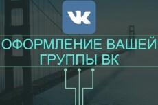 Сделаю 4 качественных лого 17 - kwork.ru