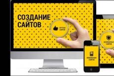 Создам сайт на UMI 5 - kwork.ru