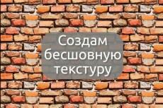 Оживлю чёрно-белое фото 48 - kwork.ru