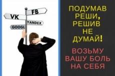 Настройка КМС Гугл 5 - kwork.ru