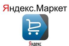 Битрикс программист 16 - kwork.ru