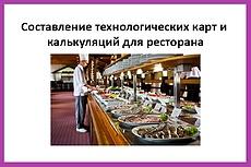 Напишу одну качественную статью объемом до 5000 знаков 17 - kwork.ru