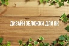 Дизайн главной страницы простого сайта 35 - kwork.ru