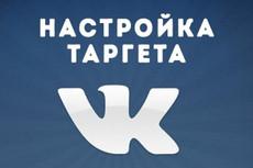 Дизайн элемента сайта 29 - kwork.ru