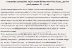 Напишу сценарий для видеоролика 24 - kwork.ru