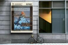 Открытка, плакат 13 - kwork.ru