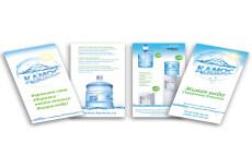 2 варианта буклета, брошюры 27 - kwork.ru