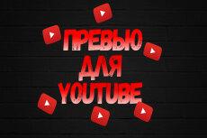 Шапка для ВК 21 - kwork.ru
