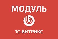 Новая Почта API с выбором отделения 4 - kwork.ru