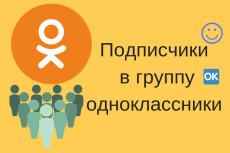 Создам favicon 25 - kwork.ru