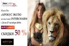 Баннер для сайта за один кворк 50 - kwork.ru