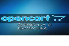Доработка шаблонов - Okay CMS 7 - kwork.ru