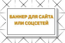 Создам логотип по эскизу 25 - kwork.ru