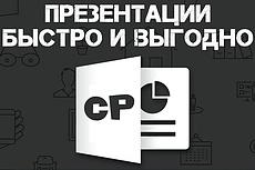 Зарегистрирую Вам 50 почтовых ящиков 34 - kwork.ru