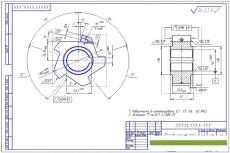 Переведу ваши чертежи в цифровой формат .TIF, .JPG, .GIF, .PNG, .EPS, .PDF 46 - kwork.ru