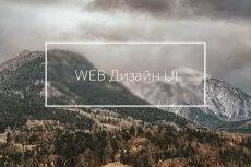 Дизайн шаблона для e-mail рассылок 61 - kwork.ru