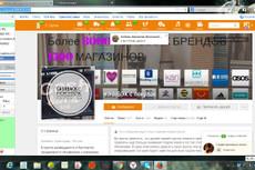 Соберу базу любого бизнеса из открытых источников 14 - kwork.ru