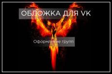База прямых поставщиков одежды и белья Украина, Россия, Турция 3 - kwork.ru