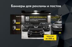 Меню Вконтакте 20 - kwork.ru