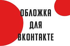 База компаний Вашего города 19 - kwork.ru