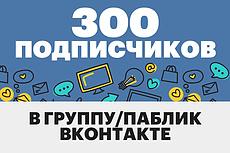 10 комментариев приложения Google Play 32 - kwork.ru
