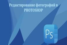 Рерайт текста 15 - kwork.ru