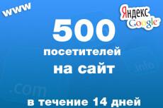 База email адресов - USA - 10 млн контактов 31 - kwork.ru