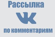 Проверю базу e-mail на валидность 17 - kwork.ru
