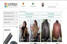 Напишу и размещу статьи с вечными ссылками на сайте женской тематики 5 - kwork.ru