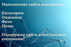 Доска объявлений продажа автотранспорта и автозапчастей 10 - kwork.ru