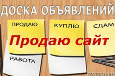 Продаю сайт. Фитнес после 50 лет. на английском языке. Есть демо. 1 10 - kwork.ru