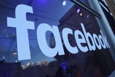 Размещу рекламу на сутки в группе в Facebook 8 000 участников 4 - kwork.ru