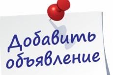 База баров России, собранных вручную 15 - kwork.ru
