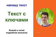 Сервис фриланс-услуг 210 - kwork.ru