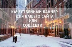 Создам оригинальный логотип 8 - kwork.ru