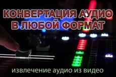 Программирование ударных 7 - kwork.ru