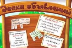 Подготовлю декларации, отчетность в ПФР, ФСС, ИФНС, Росстат 17 - kwork.ru
