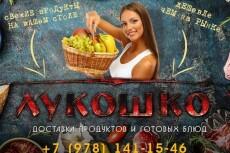 Сайт любой сложности и любого типа 7 - kwork.ru