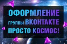 Напишу качественные мета-теги для страниц сайта title, description 9 - kwork.ru