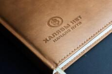 Расшифровка видео и аудио файлов 5 - kwork.ru