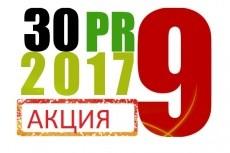 Ссылки с профилей тиц 5000 33 - kwork.ru
