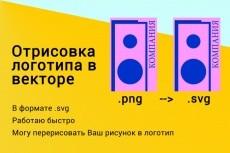 Создам изображения для игры 30 - kwork.ru